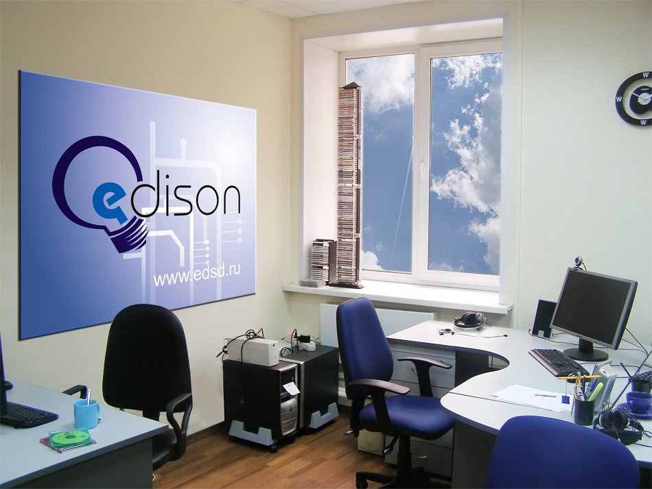 EDISON working place