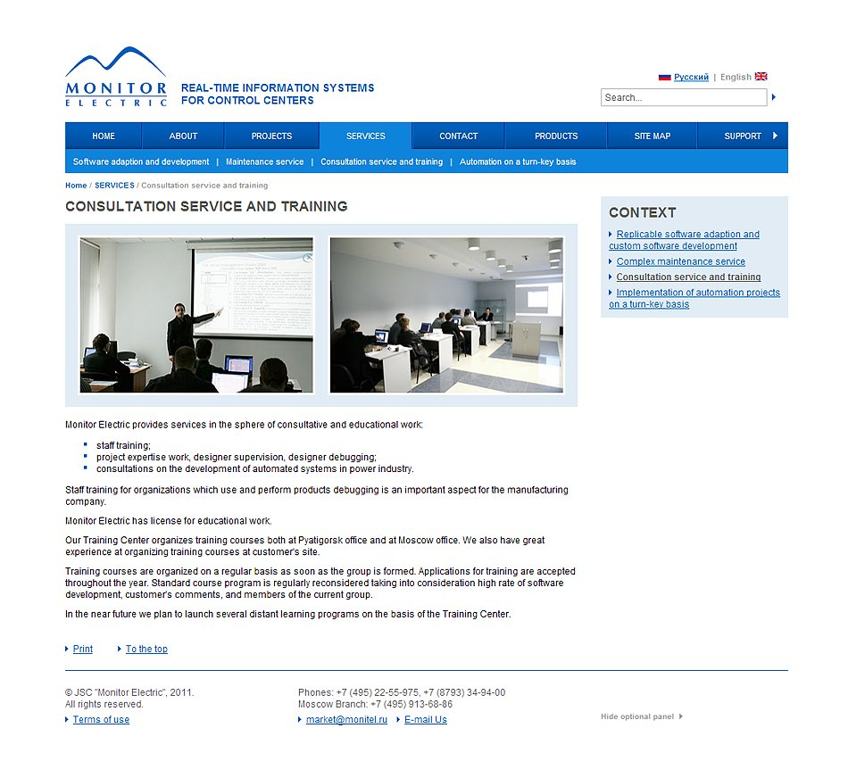 Monitor Electric corporate website consultations