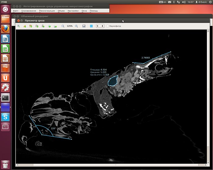 Tomography application Linux cut