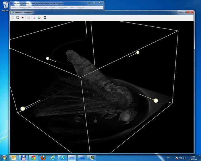 Tomography application Windows interface