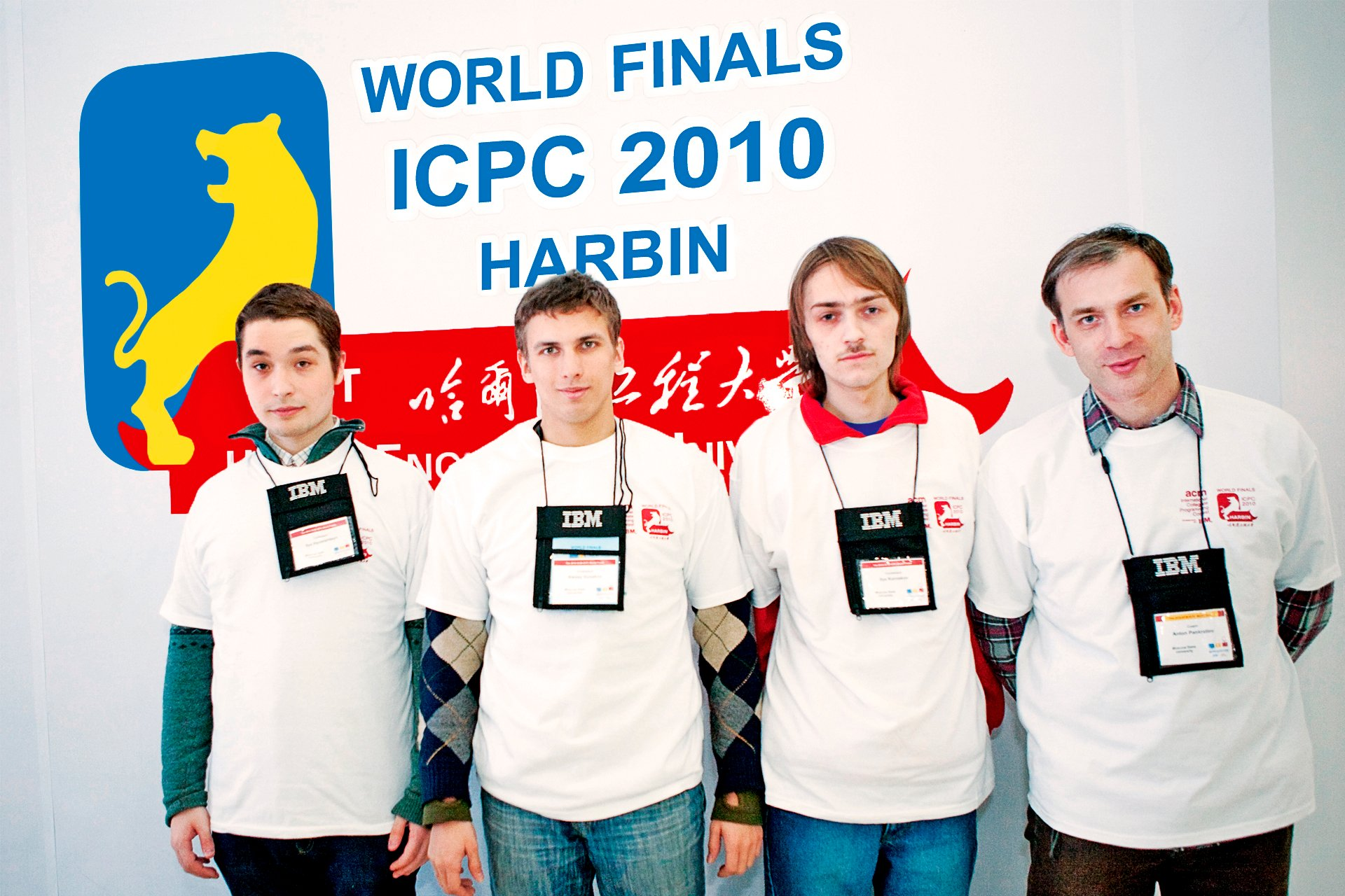 2010 World Finals Champions