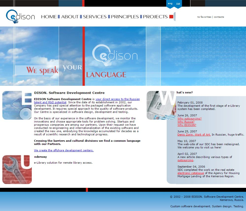 EDISON old site main page