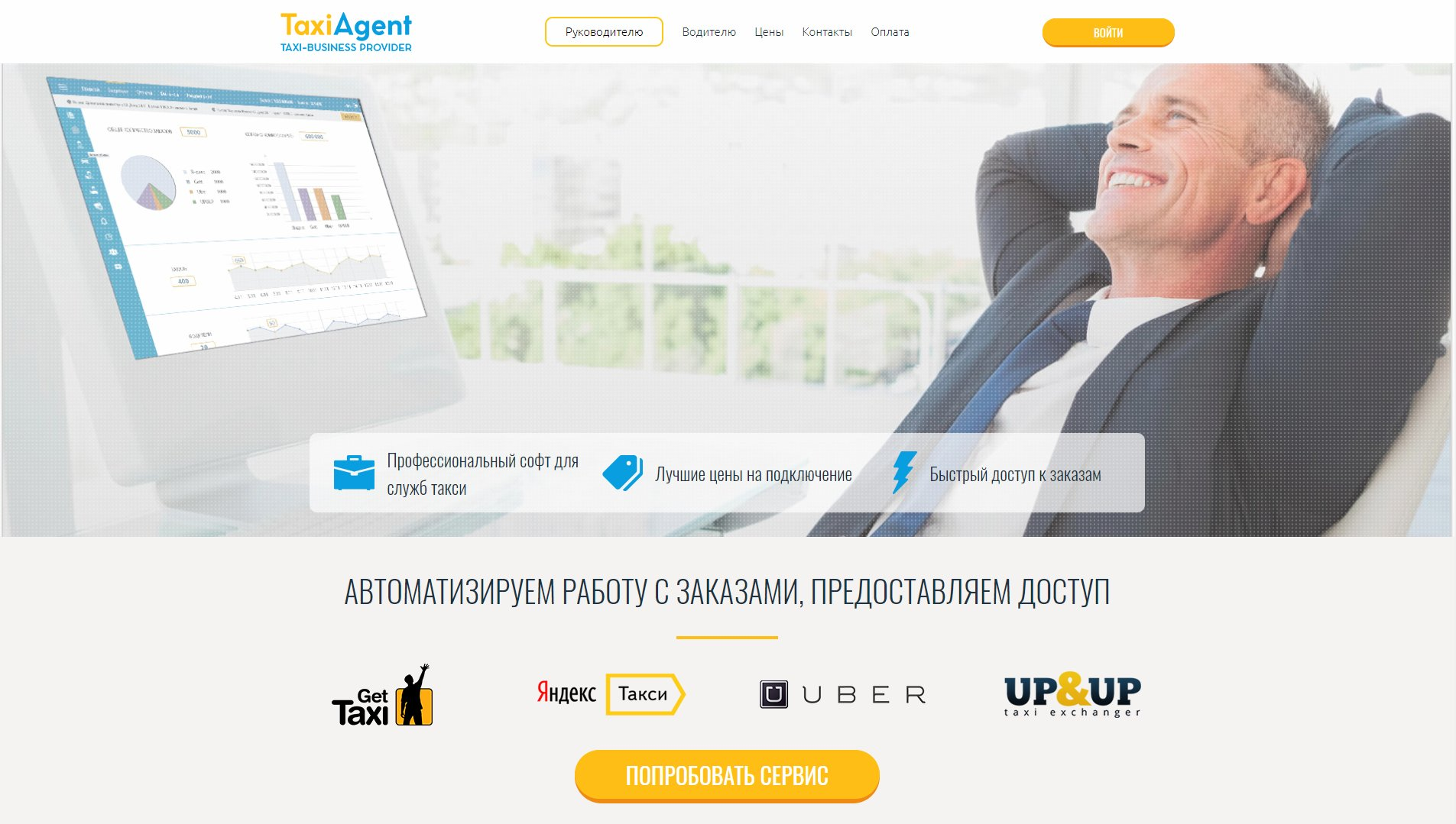 TaxiAgent - for leader